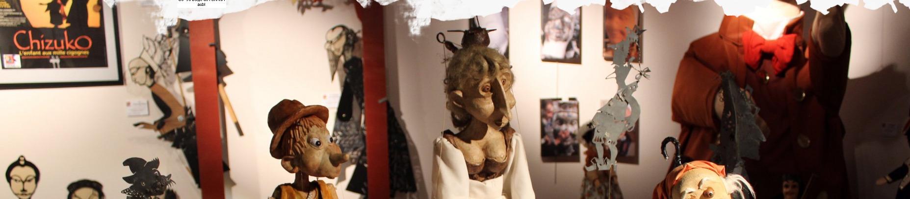 Espace Marionnettes de Tubize